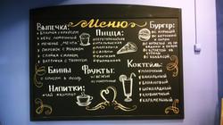 Роспись стен Шк. рест. Космос и Греция - 2015, акрил (73)