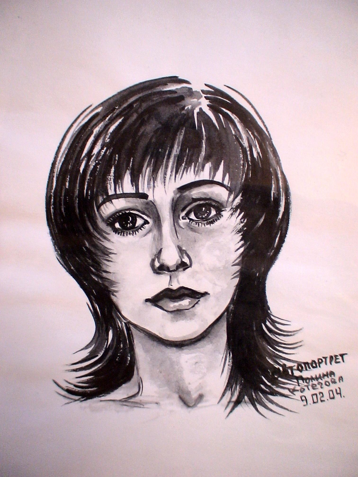 автопортрет (10х15, бумага, акварель)