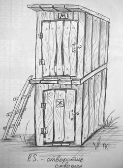 карикатура Патриархат (бумага, карандаш, ручка А4)