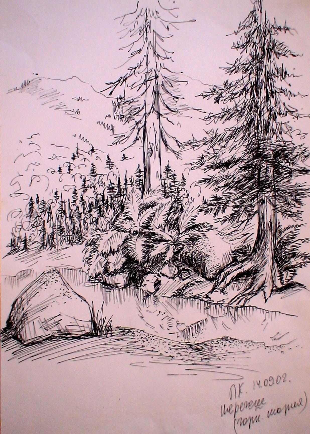 Шерегешь - эскиз (ручка гелевая)
