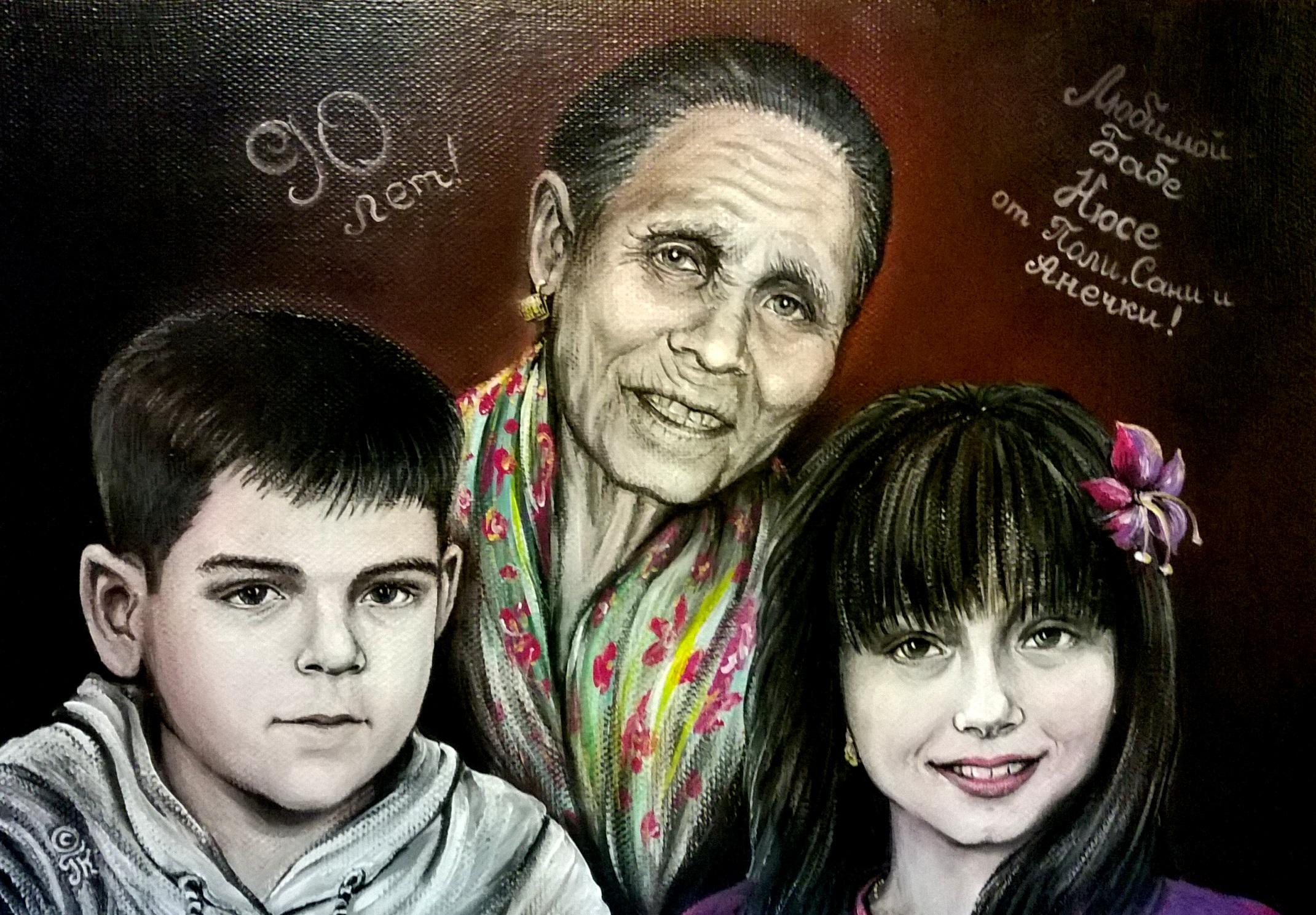 Портрет 3-ой Б.Нюся, Никита и Анюта 35на50 холст, акрил 2015 (12)