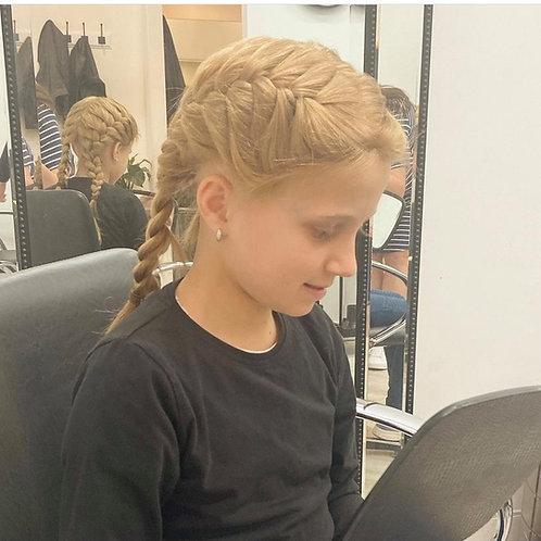 "16"" Princess Kids Wig"