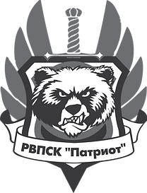 ВПК_ПАТРИОТ.png