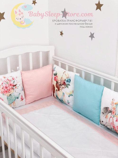 Бортики для детской кроватки из сатина