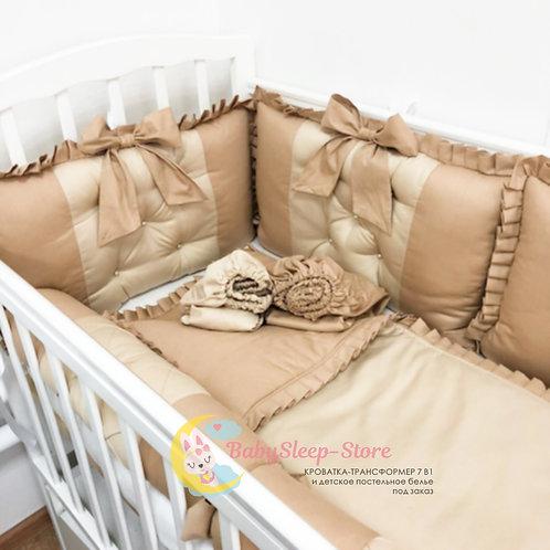 Премиум постельное в детскую кроватку