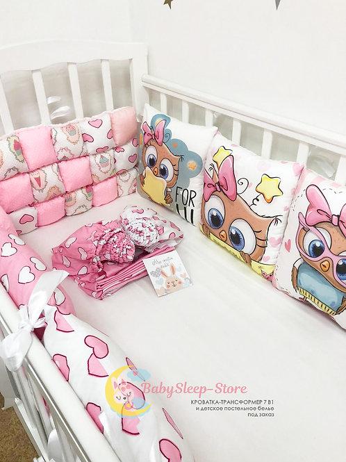 Бортики в кроватку и комплекты постельного (Сатин)