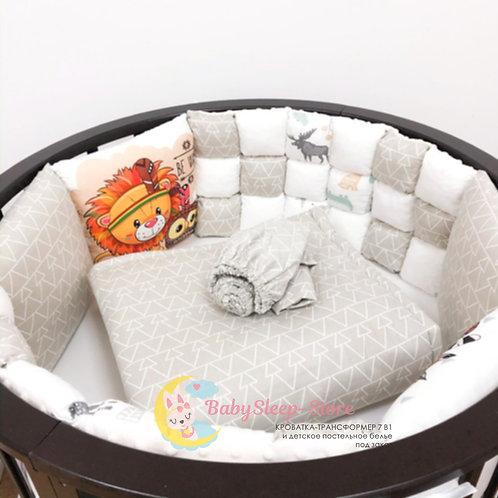 Бортики в детскую кроватку и постельное из Сатина