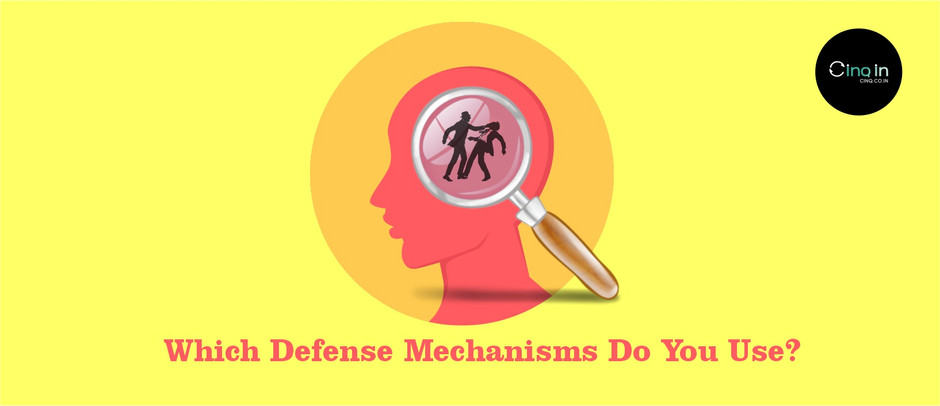Which Defense Mechanisms Do You Use?