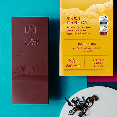 Rose Lychee Oriental Beauty Milk Tea 56% (56% 荔枝玫瑰東方美人奶茶巧克力)