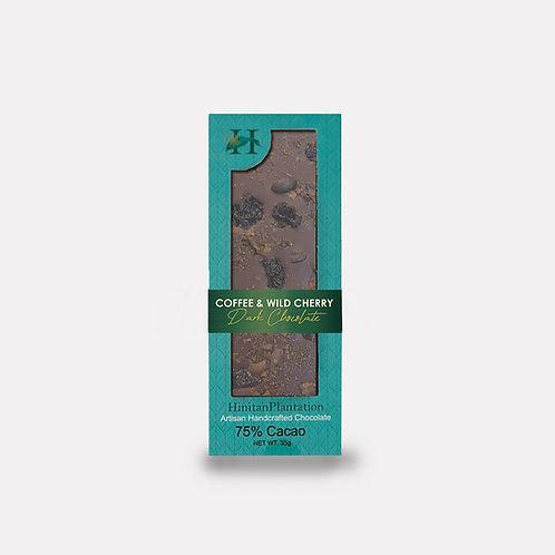 Hinitan Coffee and Wild Cherry – 75% Dark Chocolate