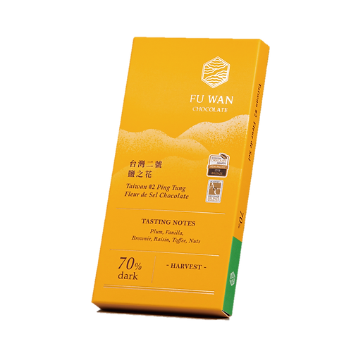 Taiwan no.2 Sea Salt Dark Chocolate (70% 台灣二號 鹽之花巧克力