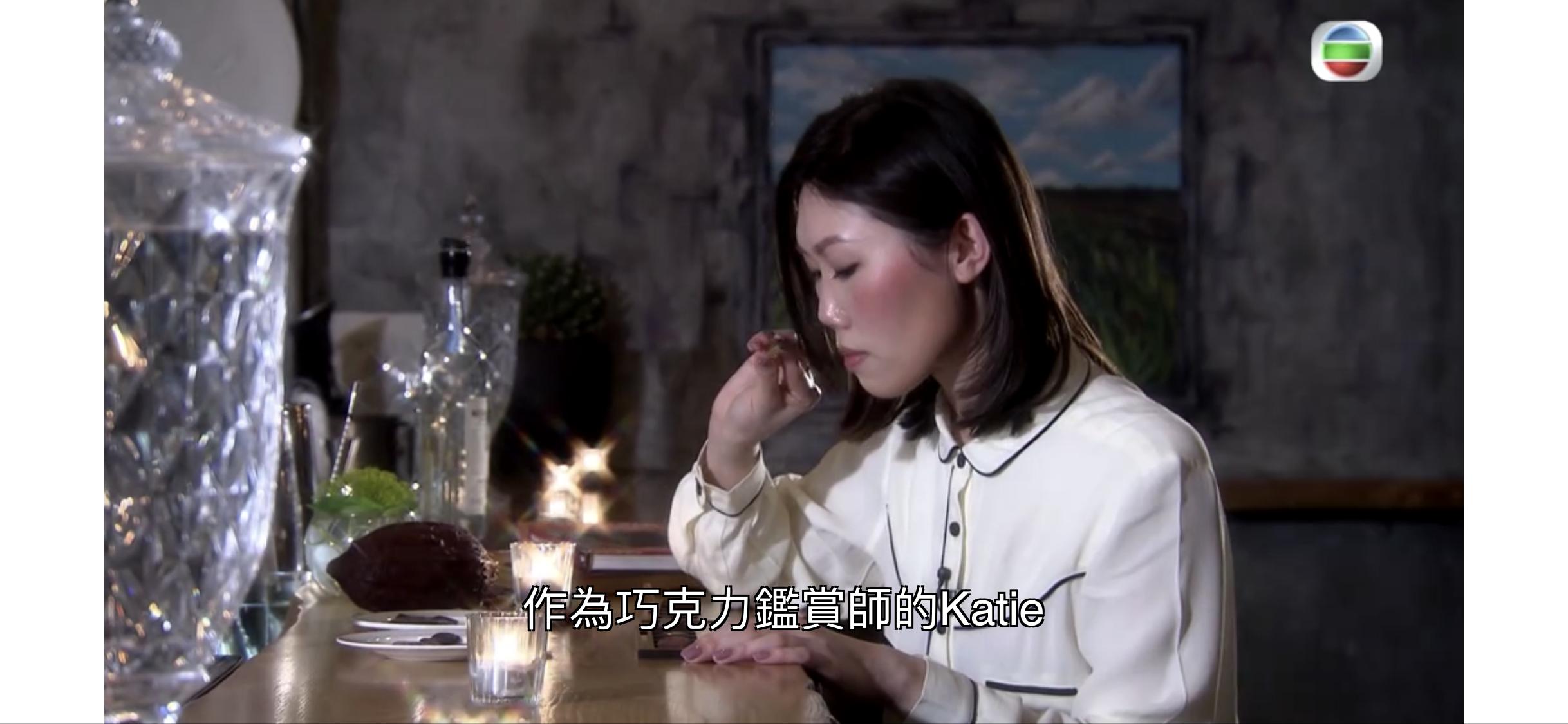 TVB news channel