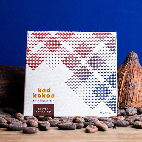 Salted Tamarind Dark Chocolate 58%