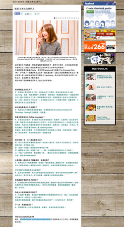 Yahoo Blog - 講飲講食