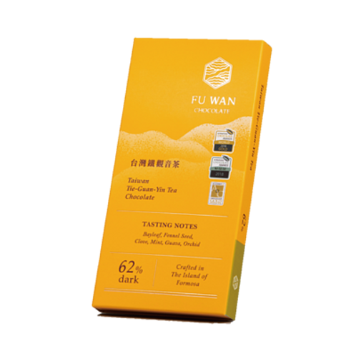 62% Taiwan Tie Guan Yin Dark Chocolate (62% 台灣鐵觀音茶巧克力)