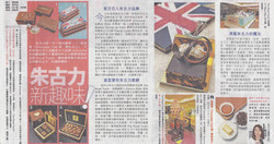 經濟日報 HKET (C7)