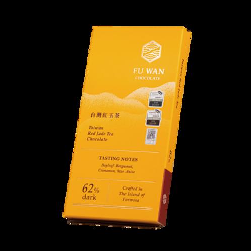 62% Taiwan Red Jade Tea Dark Chocolate (62% 台灣紅玉茶巧克力)