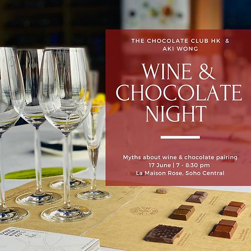 Wine & Chocolate Pairing Night (June 2021)