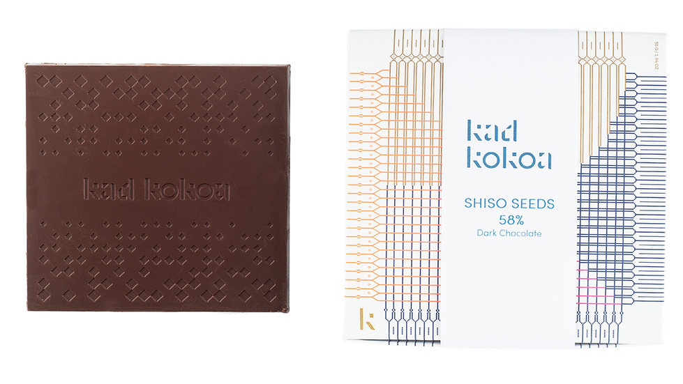 Shiso Seed Dark Chocolate 58%
