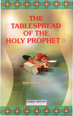 The Tablespread of The Holy Prophet