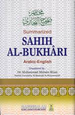 Sahih Al Bukhari Summarized