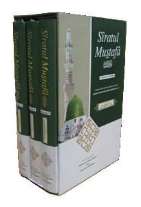 Seeratul Mustafa (English Translation) - 3 Volumes