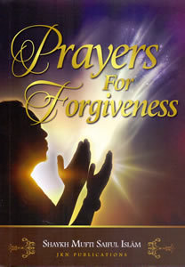 Prayers For Forgiveness