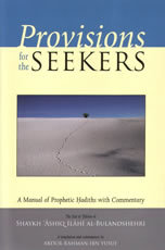 Provision For The Seekers