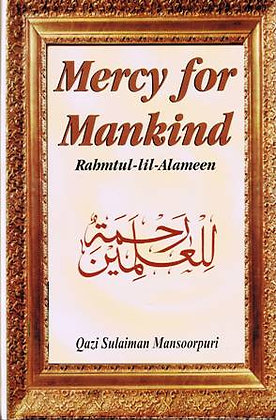 Mercy For Mankind