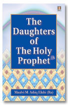 Daughters Of The Holy Prophets