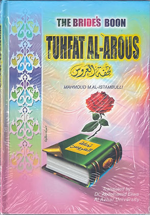 Tuhfat Al Arous, The Bride's Boon