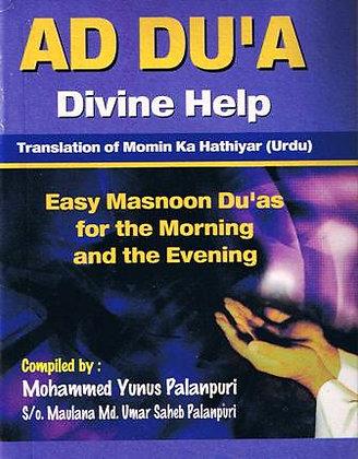 Ad-Dua (Divine Help)