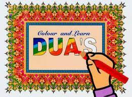 Colour And Learn Duas