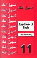 Tas-heelul Fiqh Book 11 (Fiqh Made Easy)