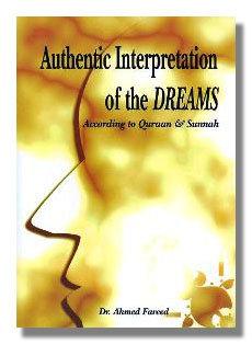 Authentic Interpretation Of The Dreams