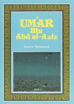 Umar Bin Abd Al-Aziz (RA)