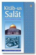 Kitab-Us Salat