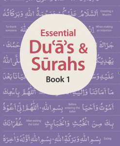 Essential Duas & Surahs book 1