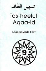 Tas-heelul Aqaaid Book 9 (Beliefs Made Easy)