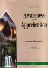 Awareness & Apprehension (At-Targheeb Wat-Tarheeb)
