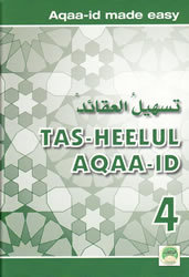 Tas-heelul Aqaaid Book 4 (Beliefs Made Easy)