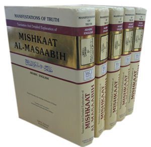 Mishkaat al-Masaabih [Eng. Trans. and Commentary]