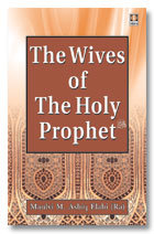 The Wives Of The Holy Prophets