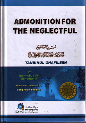 Admonition For Neglectful