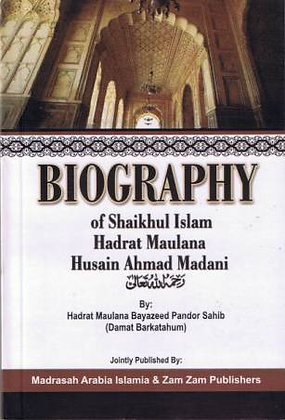Biography Of Hadrat Maulana Husain Ahmad Madani