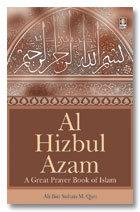 Al Hizbul Azam - Arabic English