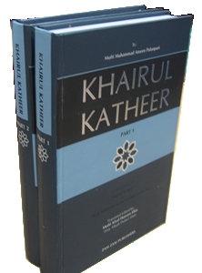 Khairul Katheer Commentary On Shah Waliullah's al-Fauzul Kabeer
