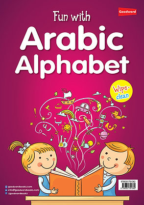 Fun with Arabic Alphabet ( wipe clean learn )