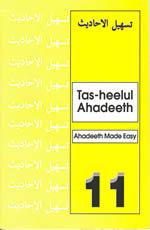 Tas-heelul Ahadeeth Part 11 (Hadith Made Easy)