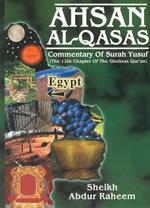 Ahsan Al Qasas